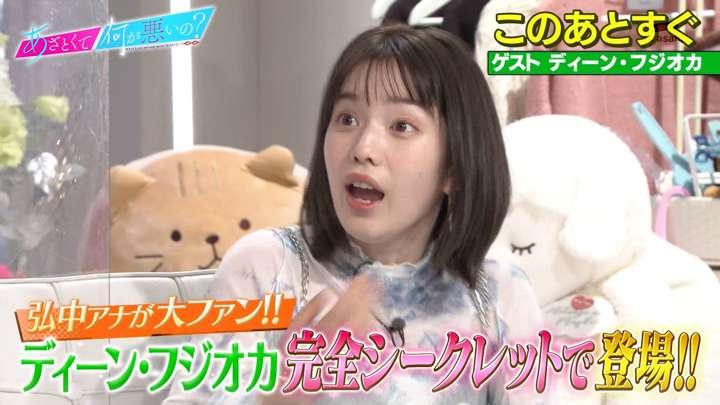 2021年04月10日弘中綾香の画像01枚目