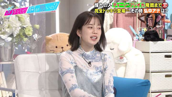 2021年04月10日弘中綾香の画像04枚目