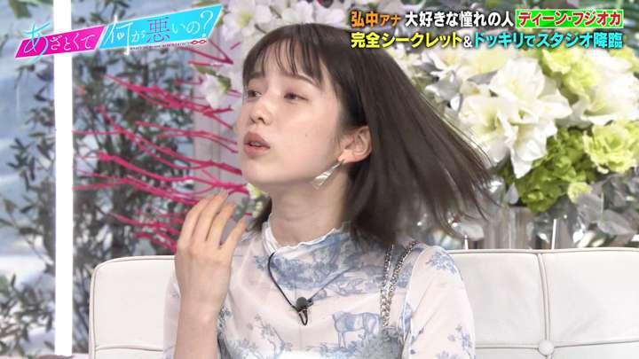 2021年04月10日弘中綾香の画像14枚目
