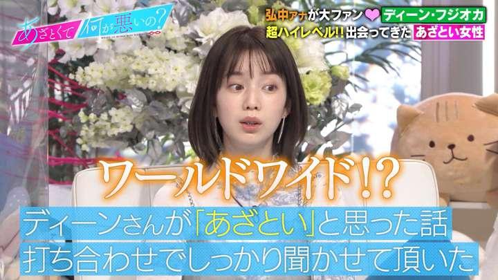 2021年04月10日弘中綾香の画像16枚目