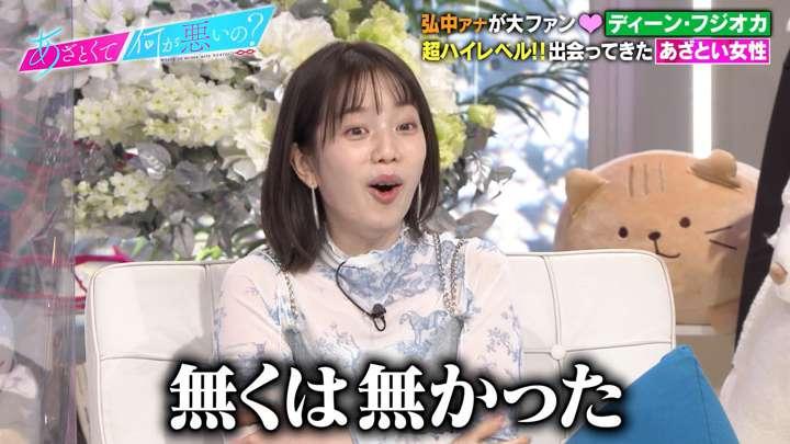 2021年04月10日弘中綾香の画像22枚目