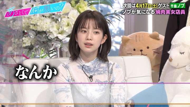 2021年04月10日弘中綾香の画像26枚目
