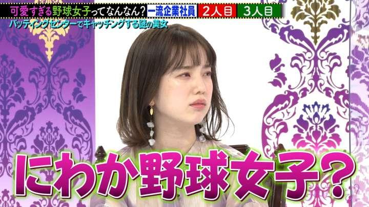 2021年04月10日弘中綾香の画像28枚目