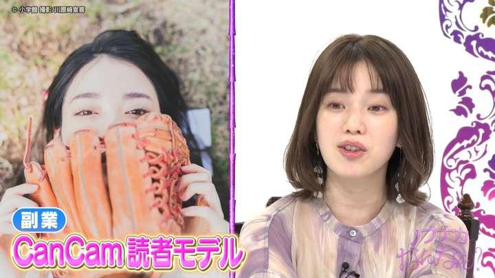 2021年04月10日弘中綾香の画像31枚目
