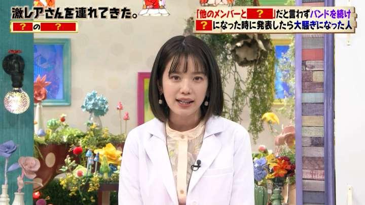 2021年04月12日弘中綾香の画像01枚目
