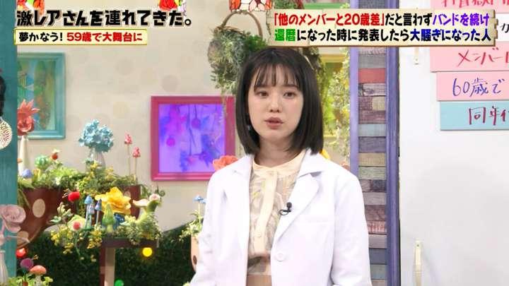 2021年04月12日弘中綾香の画像03枚目