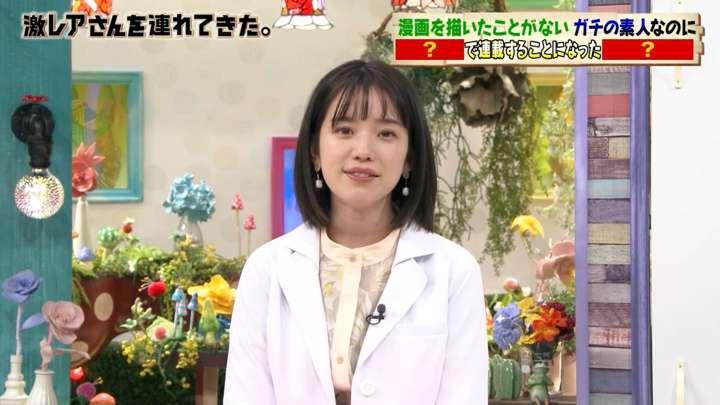 2021年04月12日弘中綾香の画像06枚目