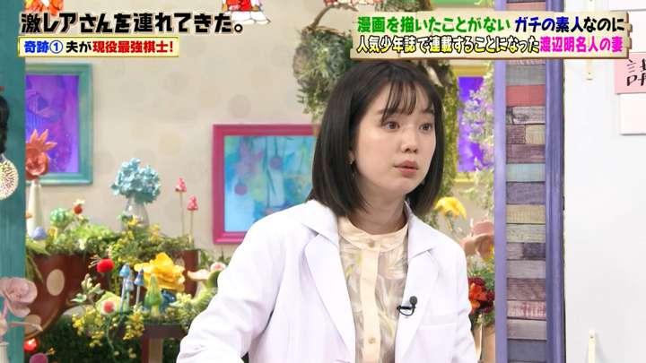 2021年04月12日弘中綾香の画像07枚目