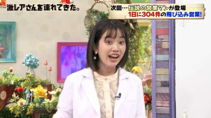 2021年04月12日弘中綾香の画像09枚目