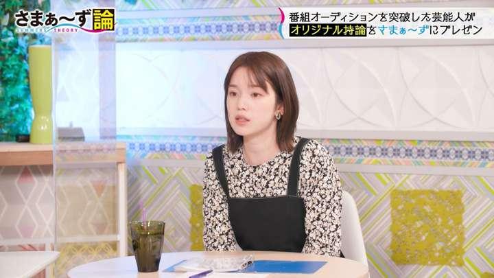 2021年04月12日弘中綾香の画像11枚目