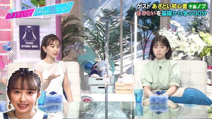 2021年04月17日弘中綾香の画像02枚目