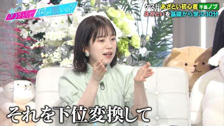 2021年04月17日弘中綾香の画像03枚目