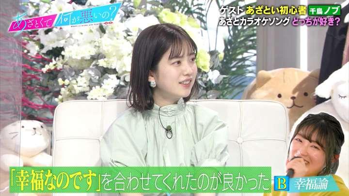 2021年04月17日弘中綾香の画像05枚目