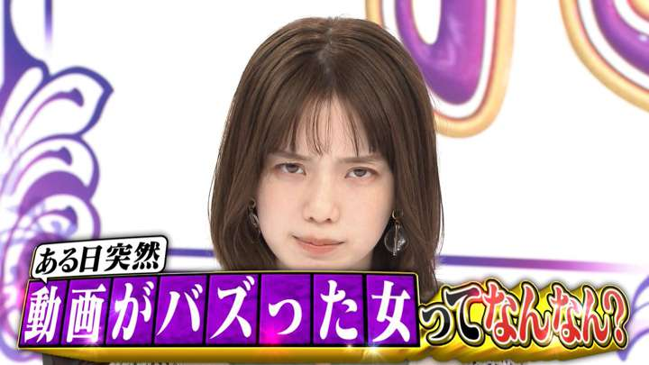 2021年04月17日弘中綾香の画像10枚目
