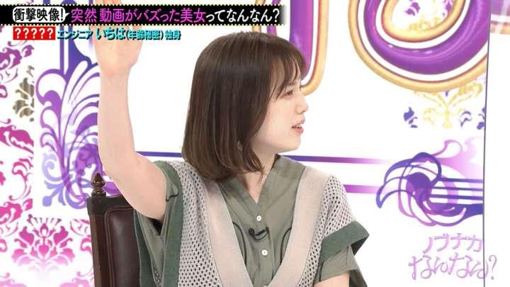 2021年04月17日弘中綾香の画像11枚目