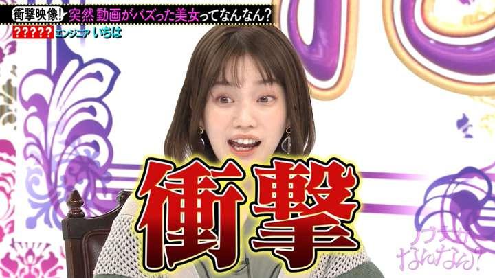 2021年04月17日弘中綾香の画像13枚目