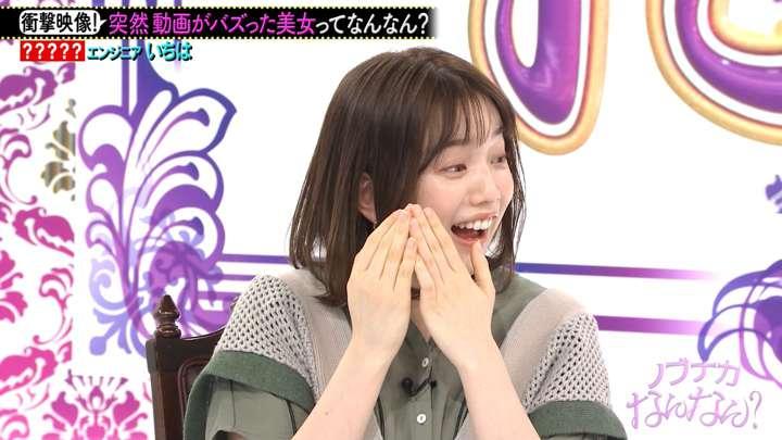 2021年04月17日弘中綾香の画像15枚目