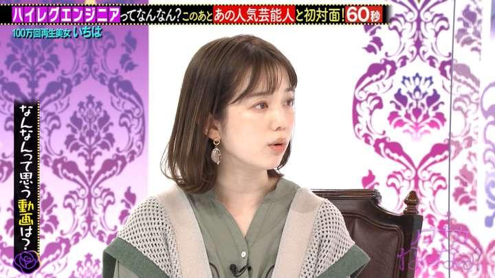 2021年04月17日弘中綾香の画像17枚目
