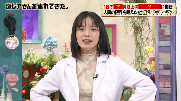 2021年04月19日弘中綾香の画像02枚目