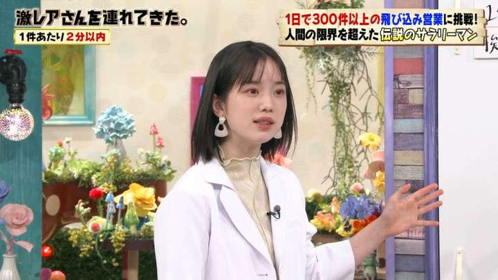 2021年04月19日弘中綾香の画像05枚目