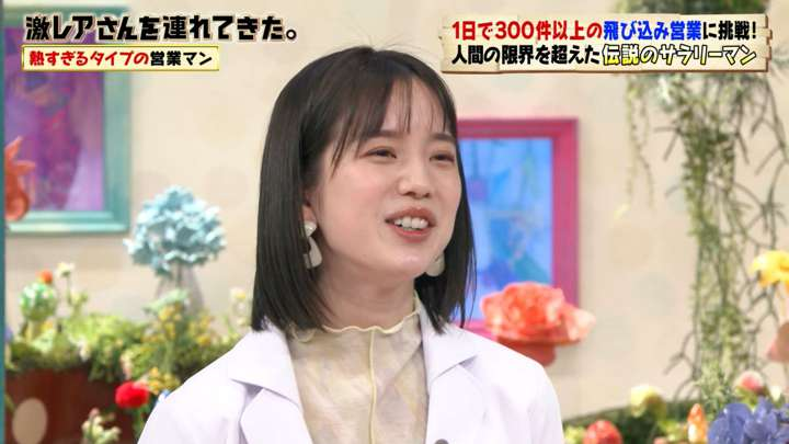 2021年04月19日弘中綾香の画像06枚目