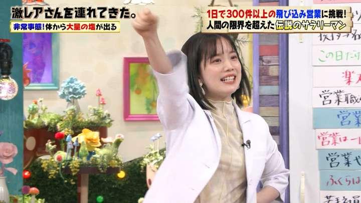 2021年04月19日弘中綾香の画像08枚目