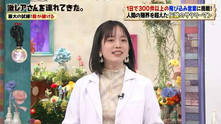 2021年04月19日弘中綾香の画像13枚目