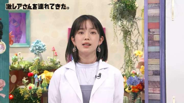 2021年04月26日弘中綾香の画像01枚目