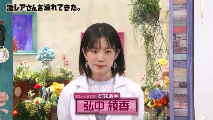 2021年04月26日弘中綾香の画像02枚目
