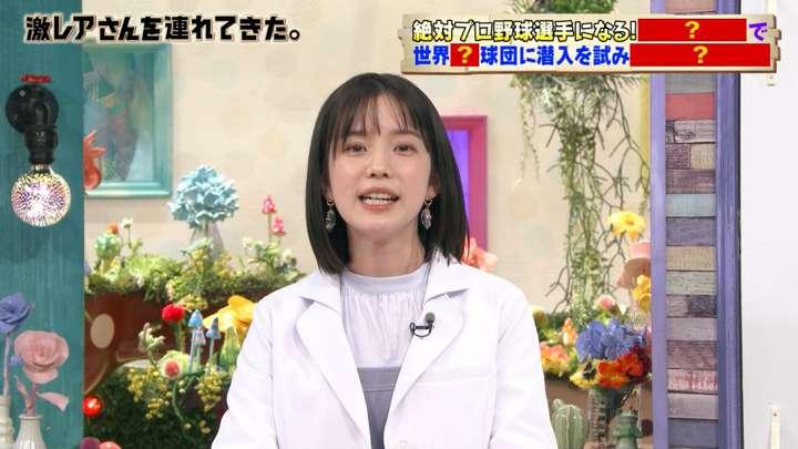 2021年04月26日弘中綾香の画像04枚目