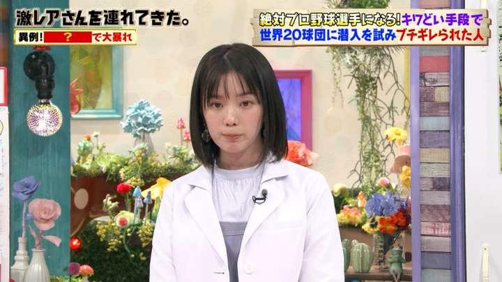 2021年04月26日弘中綾香の画像06枚目