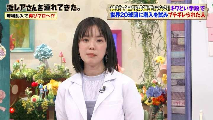 2021年04月26日弘中綾香の画像09枚目