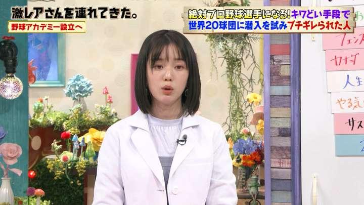 2021年04月26日弘中綾香の画像10枚目