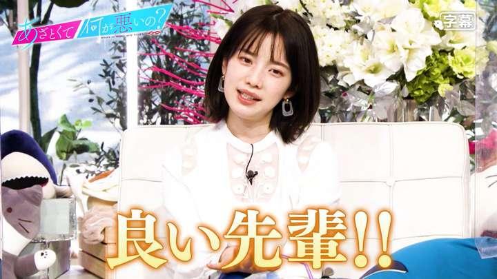 2021年05月01日弘中綾香の画像01枚目