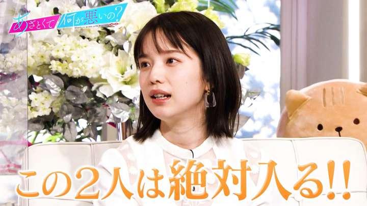 2021年05月01日弘中綾香の画像03枚目