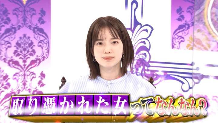 2021年05月01日弘中綾香の画像19枚目