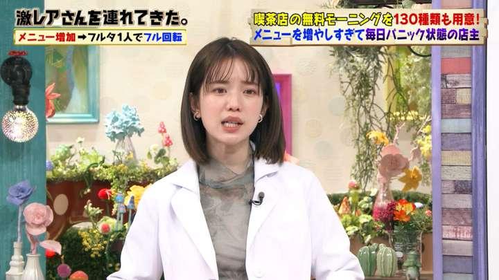 2021年05月03日弘中綾香の画像09枚目