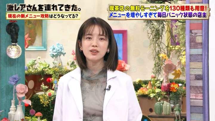 2021年05月03日弘中綾香の画像11枚目