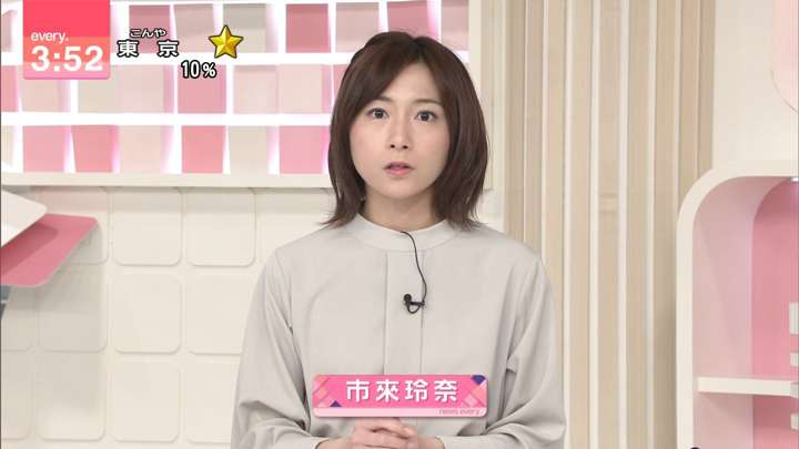 2021年03月03日市來玲奈の画像01枚目