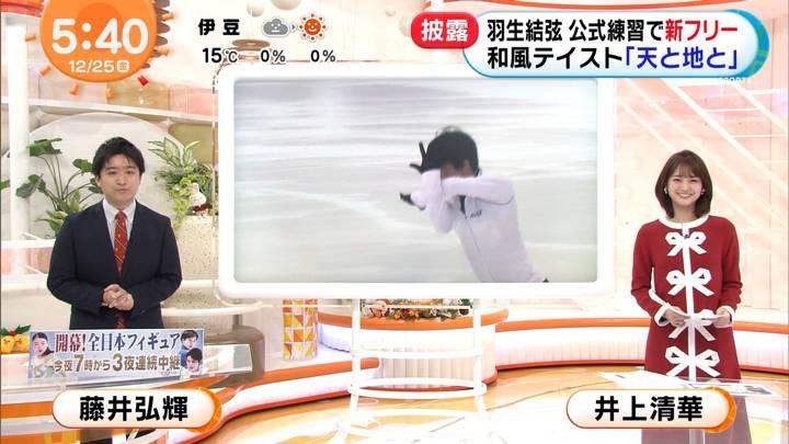 2020年12月25日井上清華の画像01枚目