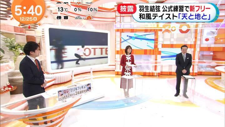 2020年12月25日井上清華の画像02枚目