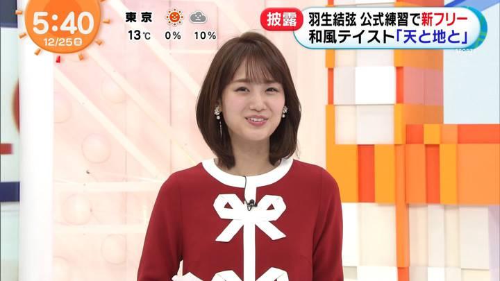 2020年12月25日井上清華の画像03枚目