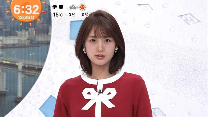2020年12月25日井上清華の画像11枚目