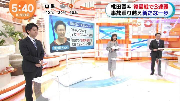 2020年12月28日井上清華の画像02枚目