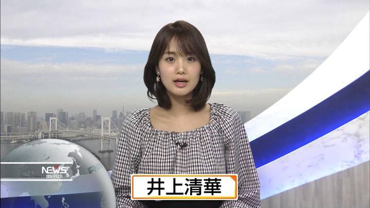 2020年12月28日井上清華の画像16枚目