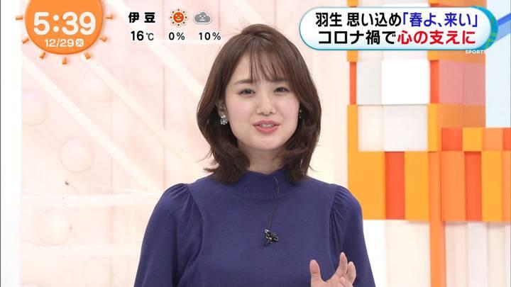 2020年12月29日井上清華の画像01枚目