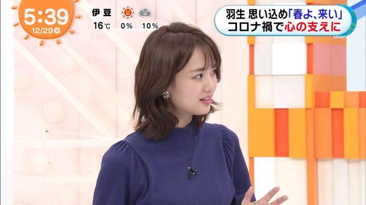 2020年12月29日井上清華の画像02枚目