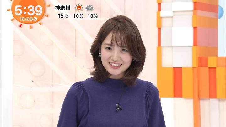 2020年12月29日井上清華の画像04枚目