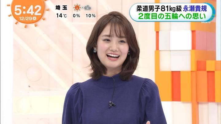 2020年12月29日井上清華の画像09枚目