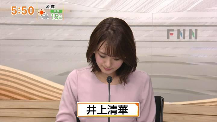 2020年12月31日井上清華の画像02枚目